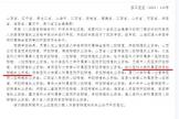 【都市晨报】阔别15年,肾移植资质重回徐州,苏北仅有这家医院能做……