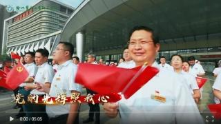 【学习强国】徐医附院:国旗下的承诺 一切为了人民健康
