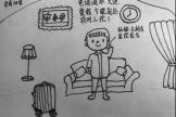"""【都市晨报】超暖!徐州护士妻子画给护士老公的""""抗疫""""漫画"""